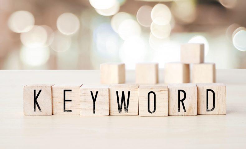 コンテンツマーケティングでベストなキーワード選定をする5つのツール