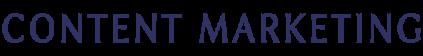 コンテンツマーケティングの代行情報サイト